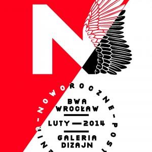 Luty miesiącem designu we Wrocławiu