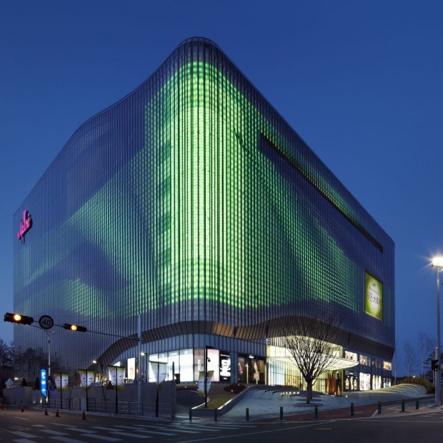 Wszystko jest iluminacją. Galeria Centercity w Cheonan