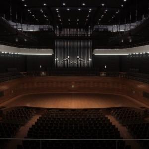 Narodowe Forum Muzyki. Zapraszamy na konferencję
