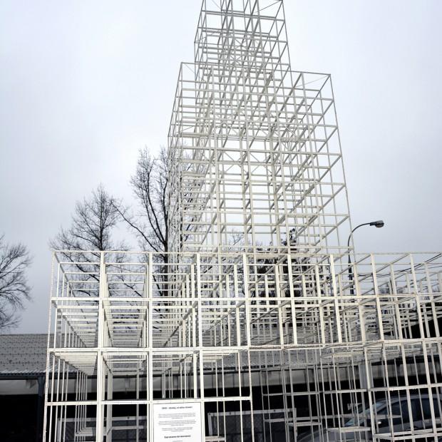 Stolica z drugim Pałacem Kultury i Nauki