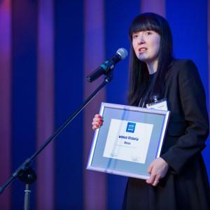 Nagrodę internautów odebrała Bożena Maciaszek, marketing manager w firmie Besco. Fot. Paweł Ławreszuk.