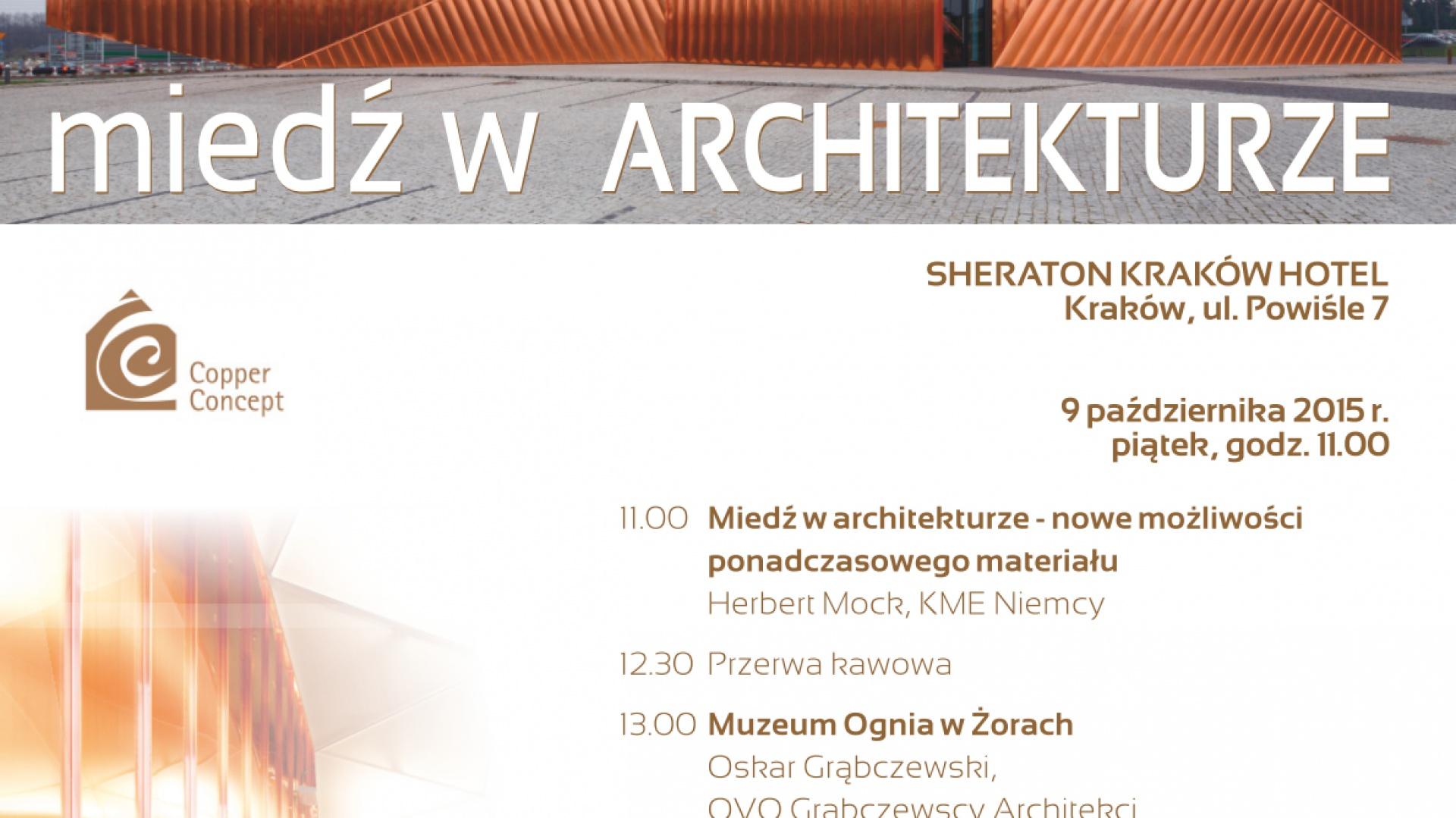 Miedz w architekturze. Spotkanie adresowane jest do architektów, designerów, inwestorów i wszystkich tych, którzy interesują się współczesną architekturą. Fot. Materiały prasowe