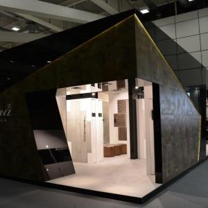 Swoje pomysły i nowoczesne rozwiązania technologiczne firma prezentuje na największych targach wzornictwa i designu, takich jak Cersaie w Bolonii czy 100% Design w Londynie. Fot. Ceramika Paradyż.