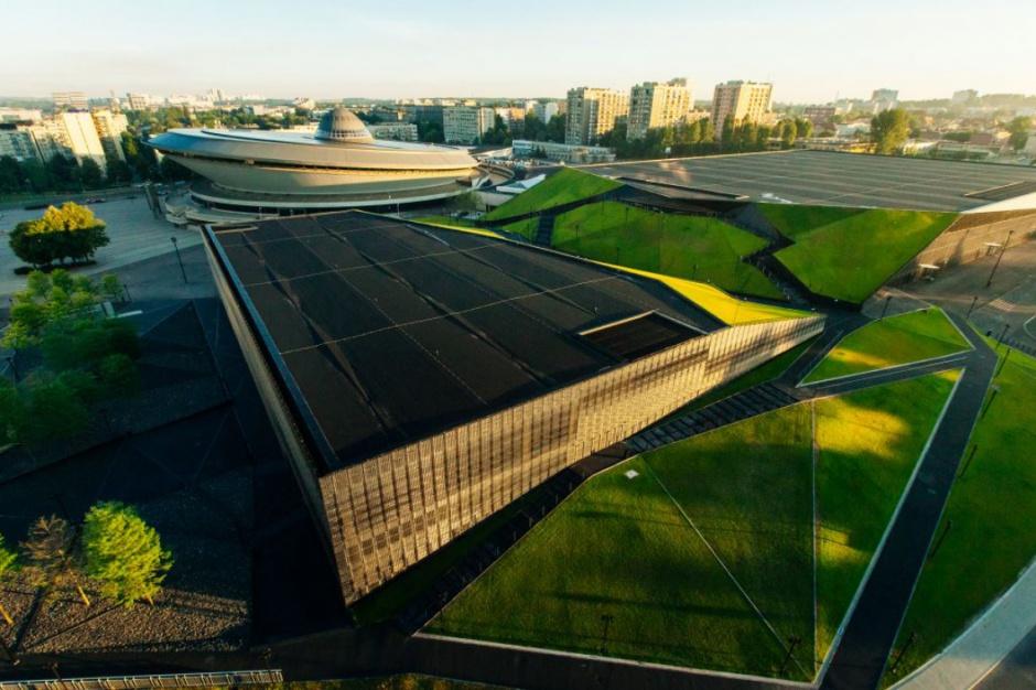 MCK w Katowicach - to tu odbędzie się 4 Design Days.