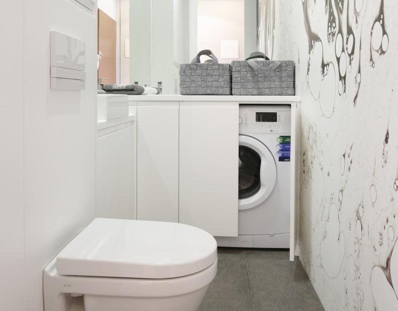 Mała łazienka z pralką – gotowy projekt na 3 metry -> Kuchnia Fiona Cena