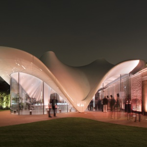 Serpentine Sackler Gallery, Lonyn.  Fot. Luke Hayes.