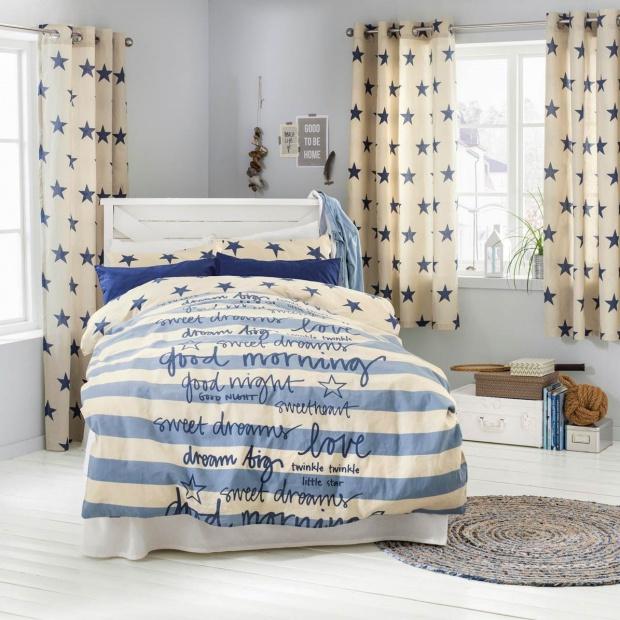 Piękne zasłony - odmień styl swego domu