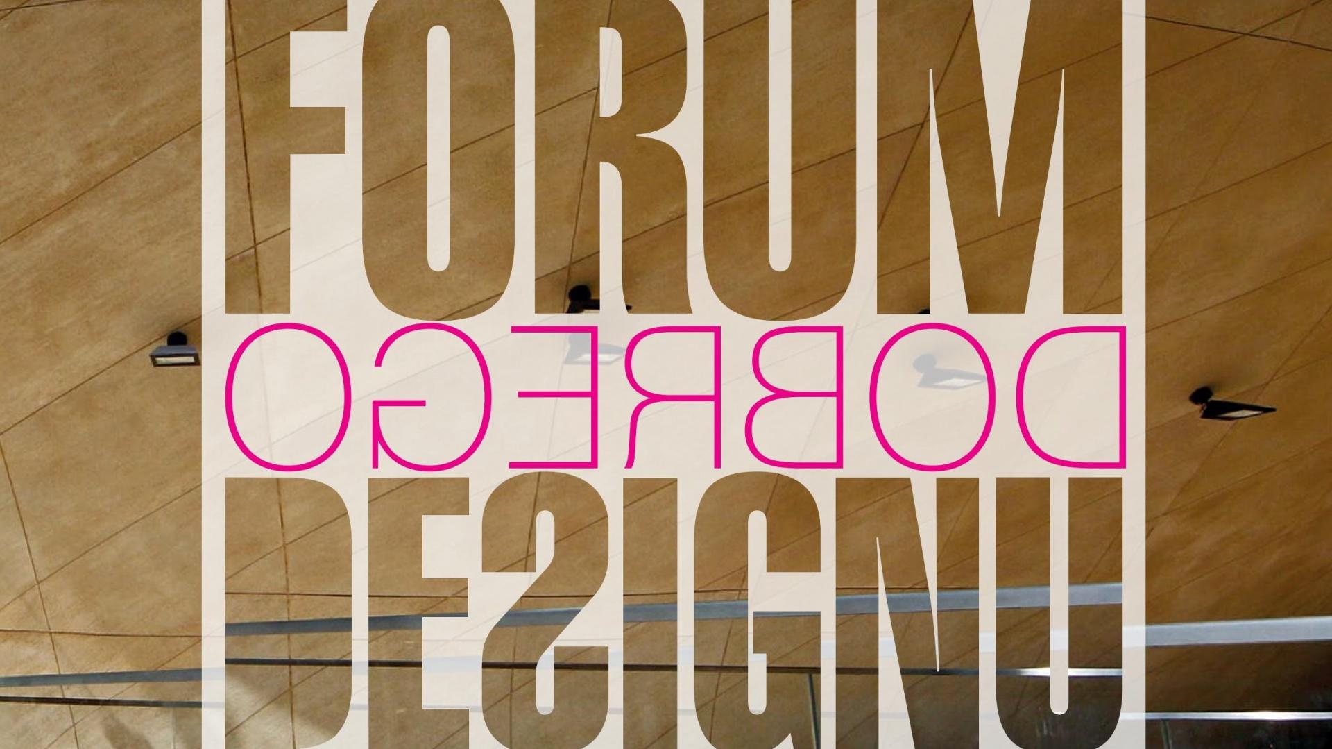 Zarejestruj się na Forum Dobrego Designu - 7 grudnia 2016 r. w Warszawie