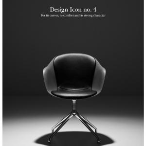 Krzesło Adelaide - projekt dla BoConcept.