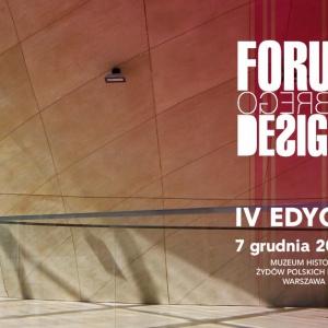 Już 7 grudnia Forum Dobrego Designu. Zapraszamy do rejestracji!