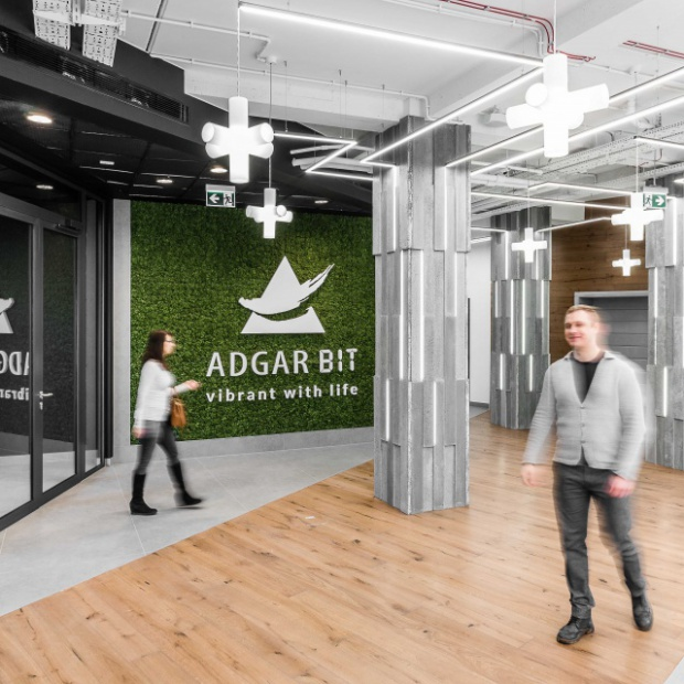 Odnowiony biurowiec Adgar Bit