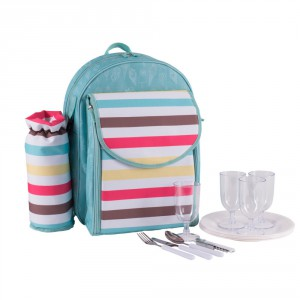 Plecak piknikowy dla 4 osób z uchwytem na butelki Navigate Ice Cream. Cena: ok. 259zł. Fot. Bonami.pl