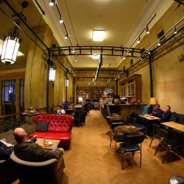 Green Caffè Nero: kawiarnia w Pałacu Kultury i Nauki
