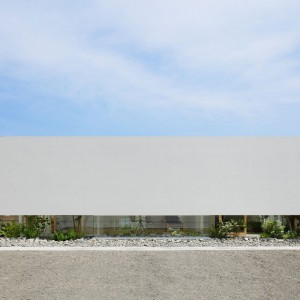 Widok domu z zewnątrz. Fot. Nacasa & Partners Makoto Yasuda.