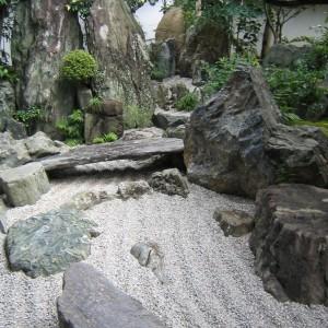 Ogród Daisen'in, Kyoto. Źródło Wikipedia