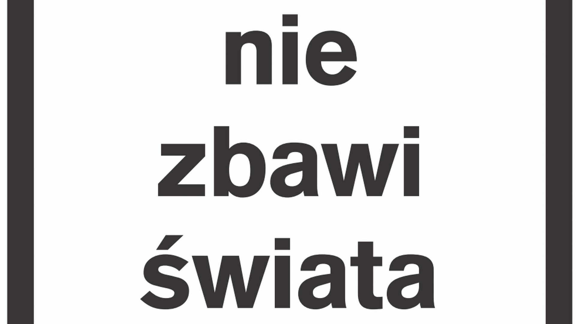 Łódź Design Festival 2014. Fot ŁDF