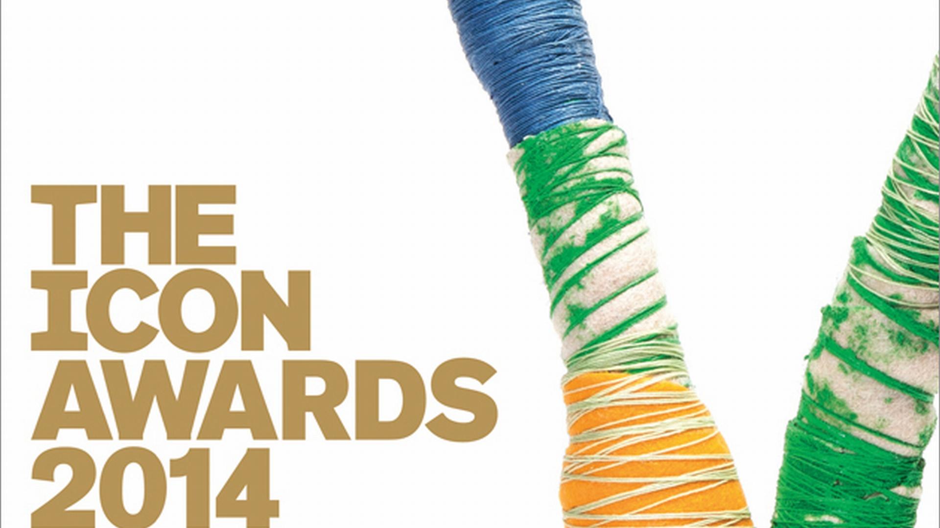 awards_3_new.jpg