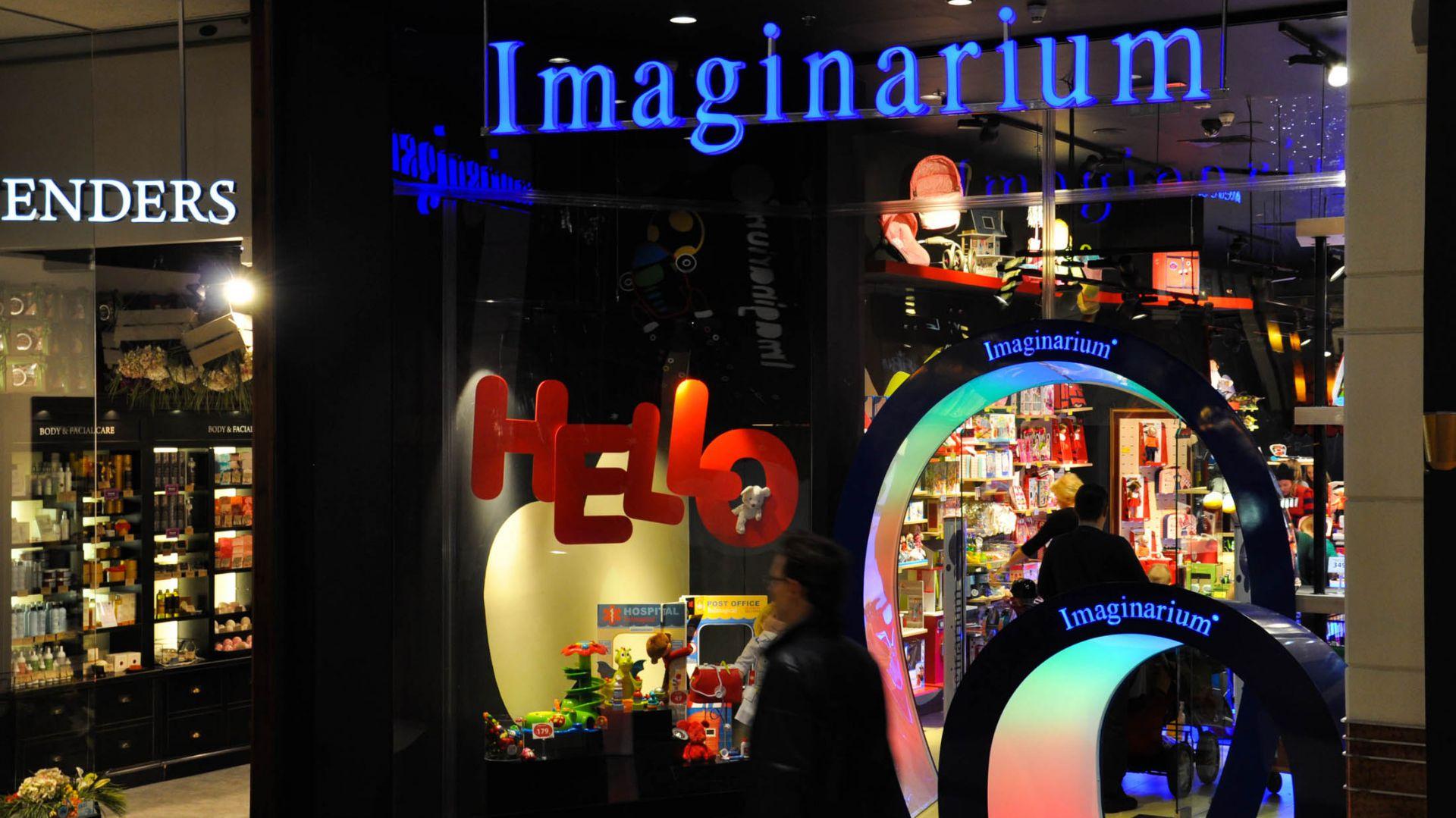 Imaginarium ARS.jpg