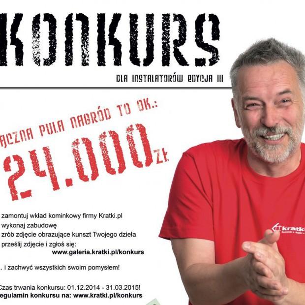 """Konkurs fotograficzny """"Zachwyć realizacją kominka. Edycja III"""""""