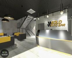 Gold Auto SPA - recepcja i poczekalnia. Lada i schody to indywidualny projekt. Sufit rastrowy i płytki gresowe imitujące beton tworzą industrialny klimat.