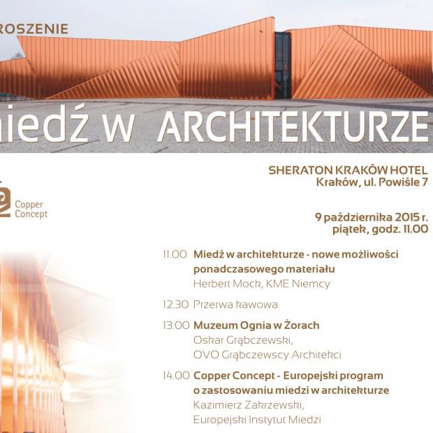Seminarium: Miedź w architekturze