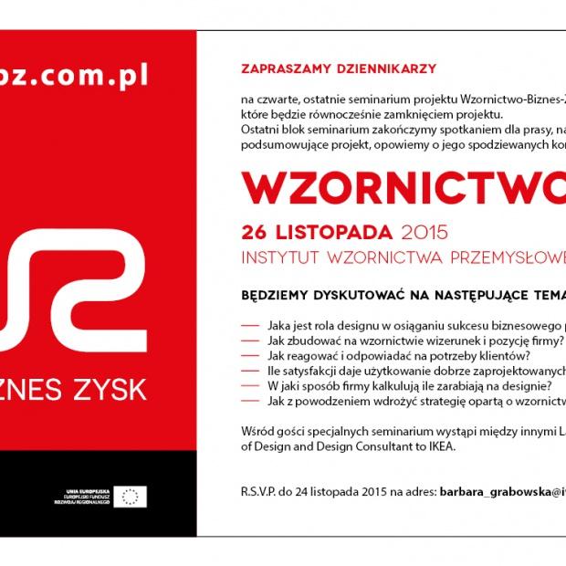"""""""Wzornictwo-Biznes-Zysk"""" – seminarium w IWP"""