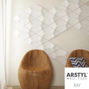 """Detale """"RAY"""" do kreatywnej dekoracji ścian zaprojektowane przez Maca Stopę. Fot. Akademia Sztukaterii"""