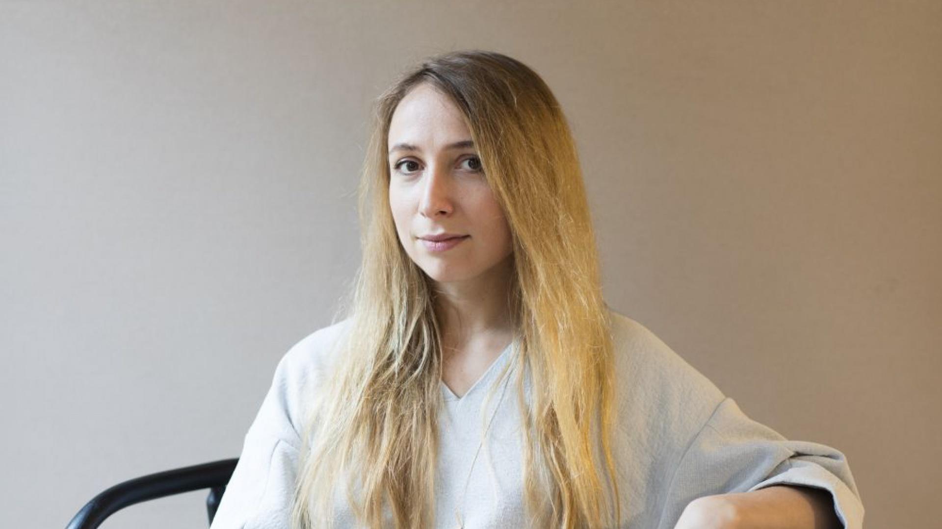 Maja Ganszyniec