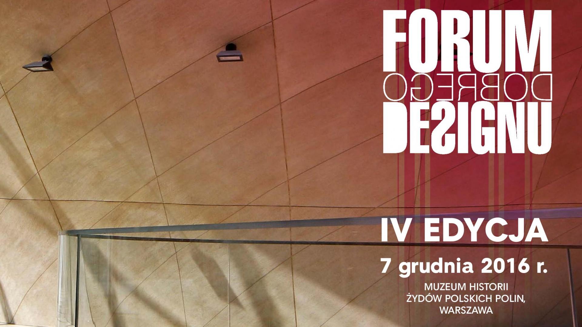 Forum Dobrego Designu - 7 grudnia 2016 r.