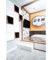 Japoński pokój nastolatki. Projekt: Eliza Polakiewicz / EP Studio
