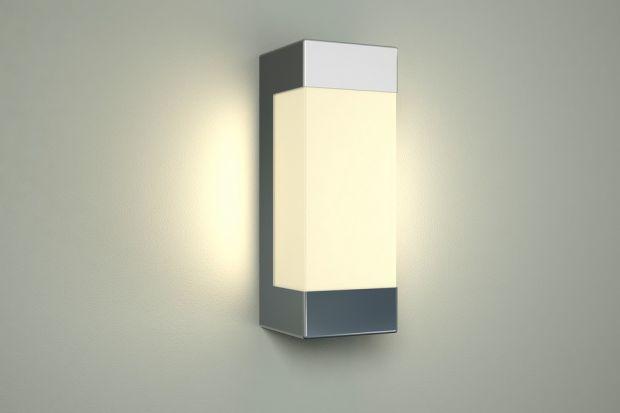 Oświetlenie łazienkowe– komfort i subtelny design