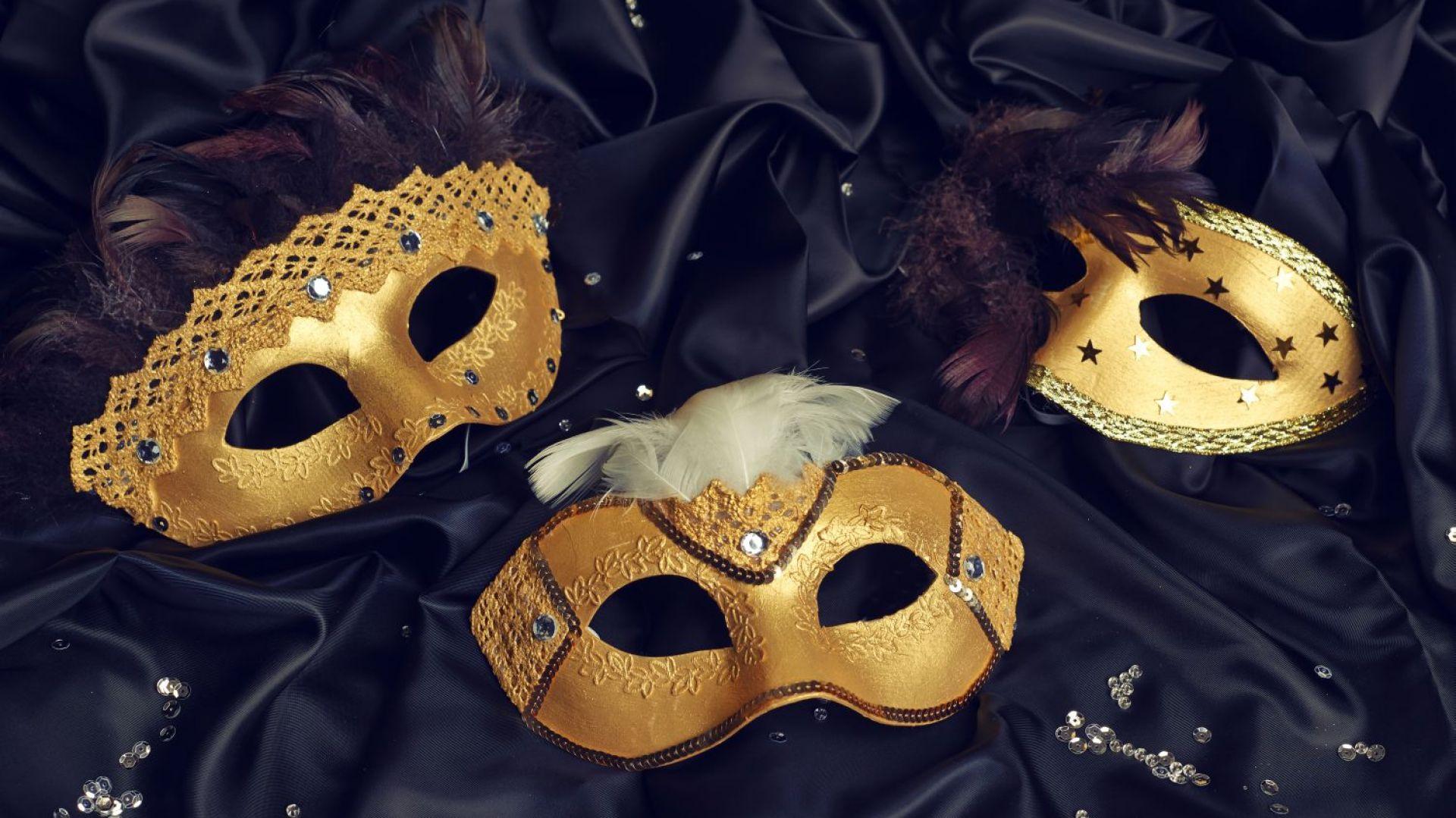 Karnawałowa maska. Fot. Bosch