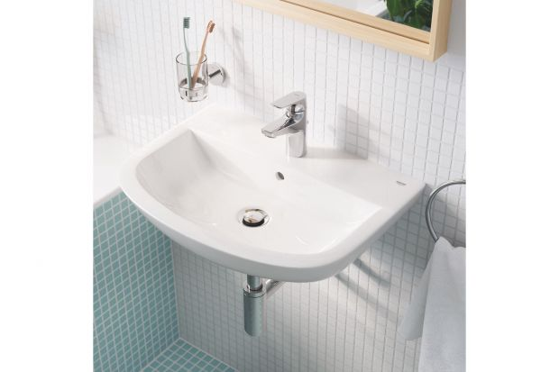 Jaką baterię wybrać do łazienki? Najlepiej niedrogą, ale funkcjonalną, ładną i zapewniająca nieduże zużycie wody.<br /><br />